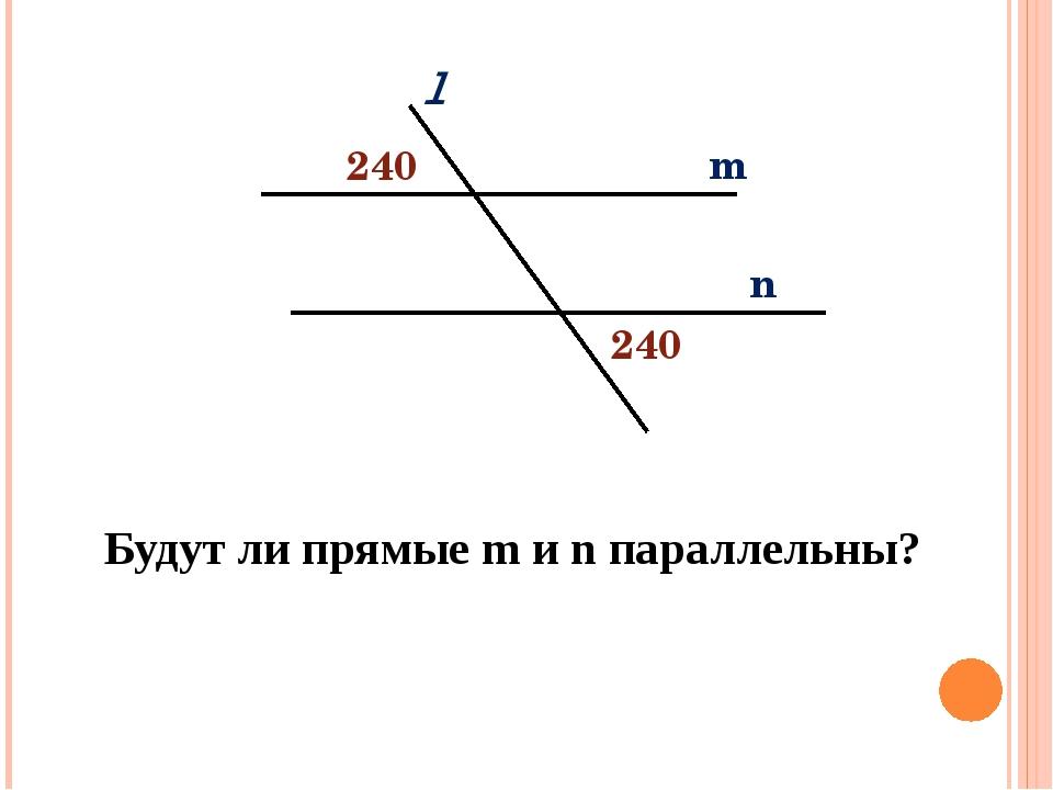 120 1580 c d k Будут ли прямые c и d параллельны?