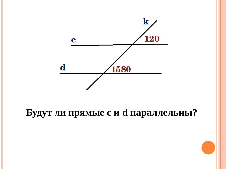 A B C D E 1 300 2 700 3 Найти 1,  2,  3.
