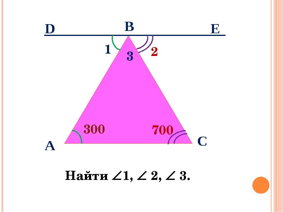 Критерии: «5» - за 6 заданий «4» - за 4-5 задания «3» - за 2-3 задания