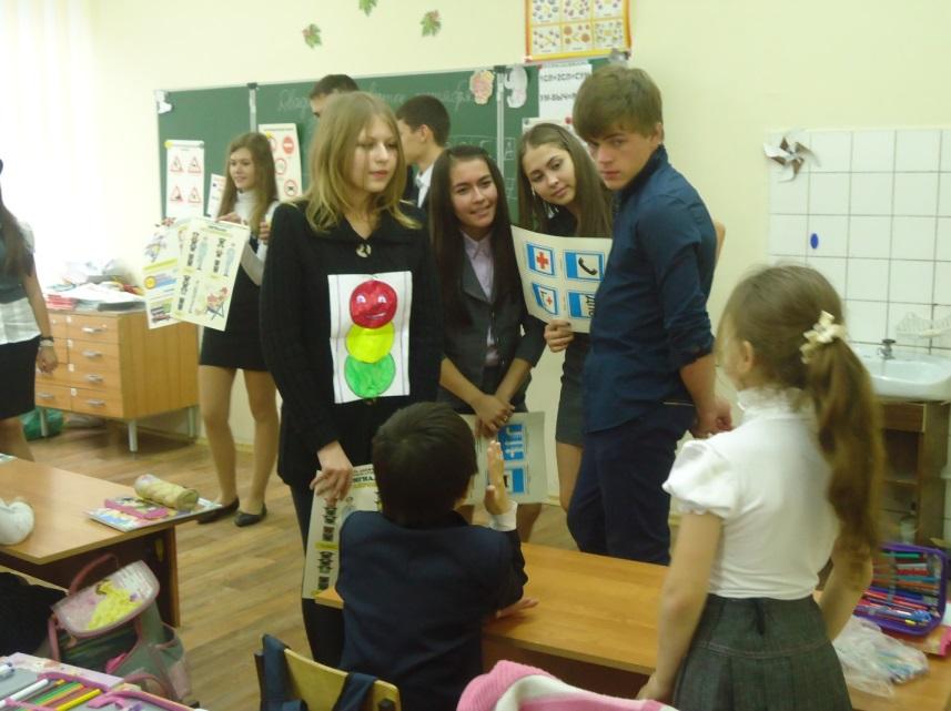G:\ЛЕНА\фото 10б\ПДД в начальной школе\DSC00371.JPG