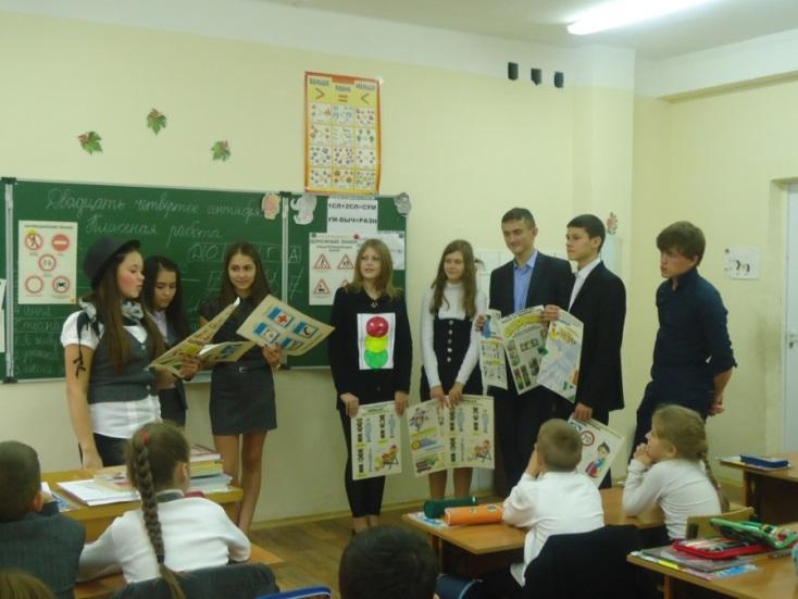 G:\ЛЕНА\фото 10б\ПДД в начальной школе\DSC00363.JPG