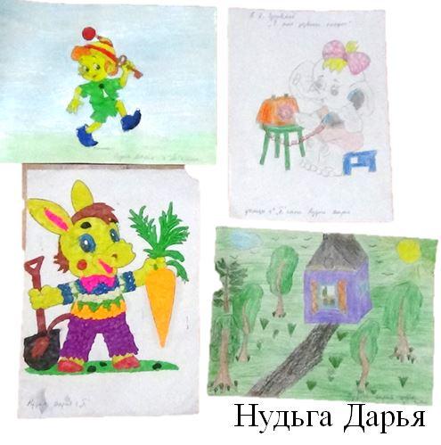 D:\Мои документы\АННА\!!!ШКОЛА\2015 год\неделя начальных классов\картинки рисунки неделя\Снимокы.JPG