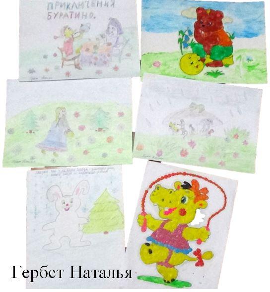 D:\Мои документы\АННА\!!!ШКОЛА\2015 год\неделя начальных классов\картинки рисунки неделя\Снимокп.JPG