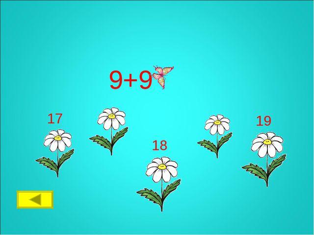 9+9 19 18 17