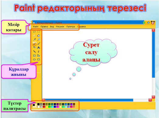 hello_html_m3e73f7b1.png