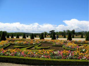 Но Версаль – это не только роскошный дворец. Версаль – это сады. Парки. Фонта