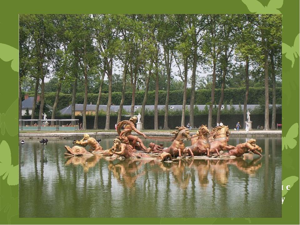 Как ответное эхо «фонтану Латоны», знаменитый бассейн с фигурой Аполлона, вые...