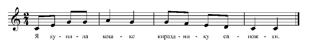 http://as-sol.net/Images/metodika/kuptsova_ritm/2.jpg