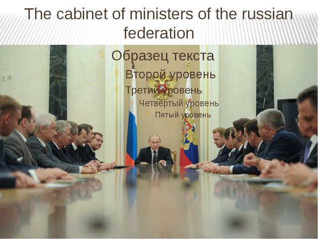 The cabinet of ministers of the russian federation