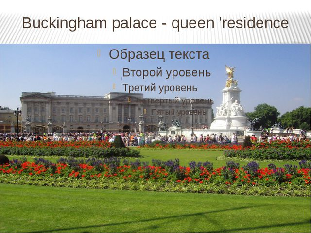 Buckingham palace - queen 'residence