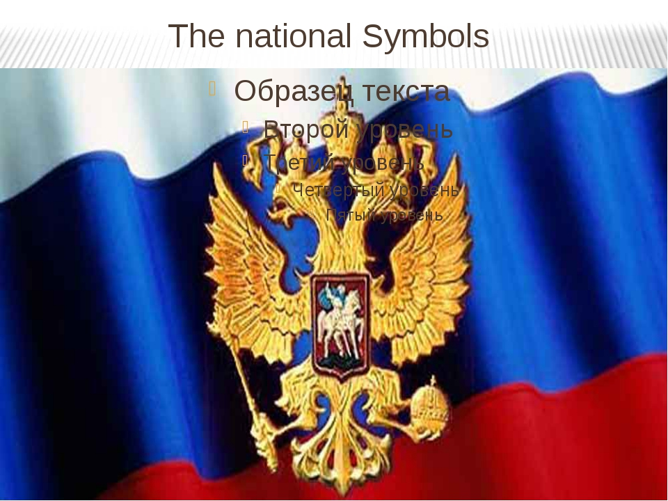 The national Symbols
