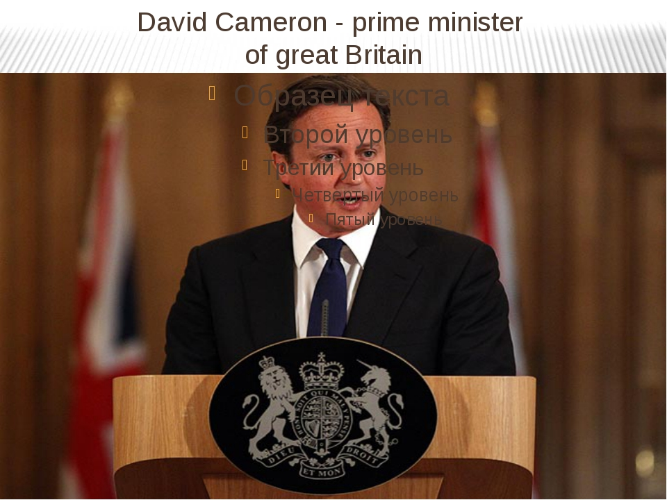 David Cameron - prime minister of great Britain