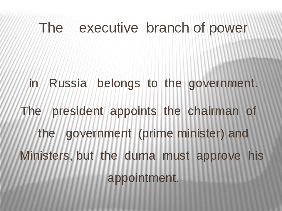 The executive branch of power in Russia belongs to the government. The presid...