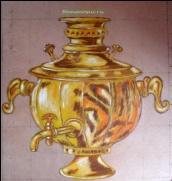 http://www.homemosaic.ru/picture/samovar.jpg
