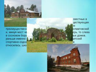 Усадьба Долматово. Здесь находилась фабрика известных в нашем крае фабрикан