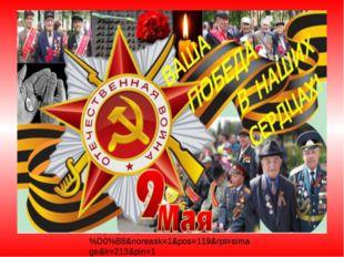 http://yandex.ru/images/search?source=wiz&img_url=http%3A%2F%2Fgov.cap.ru%2F