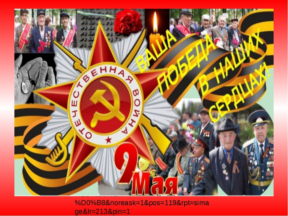 http://yandex.ru/images/search?source=wiz&img_url=http%3A%2F%2Fgov.cap.ru%2F...