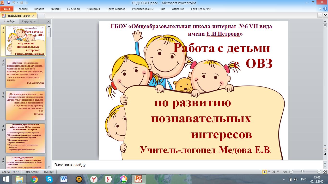 C:\Users\В590\Pictures\Безымянный2.png
