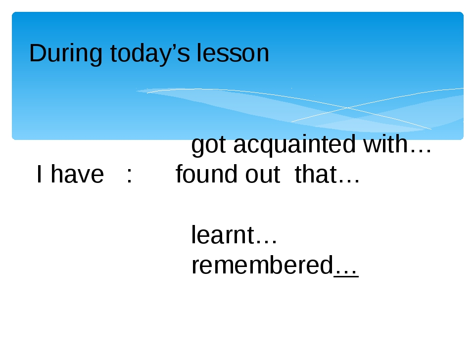 During today's lesson         got acquainted with… I have  :  f...