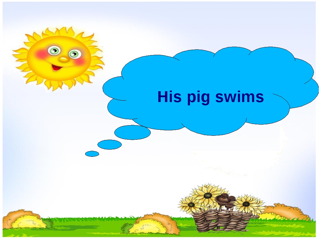 His pig swims