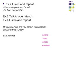 Ex.2 Listen and repeat. -Where are you from, Omar? -I'm from Kazakhstan. Ex.3