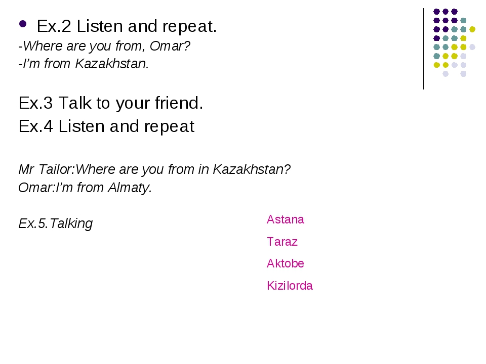 Ex.2 Listen and repeat. -Where are you from, Omar? -I'm from Kazakhstan. Ex.3...
