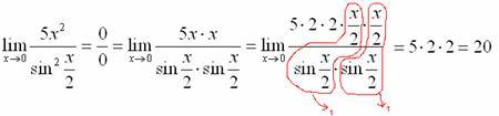 http://www.mathprofi.ru/f/zamechatelnye_predely_clip_image079.jpg