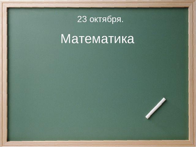 * Автор: Жигулина Е.Н. учитель начальных классов МБОУ СОШ № 20 Г. Нижнего Таг...