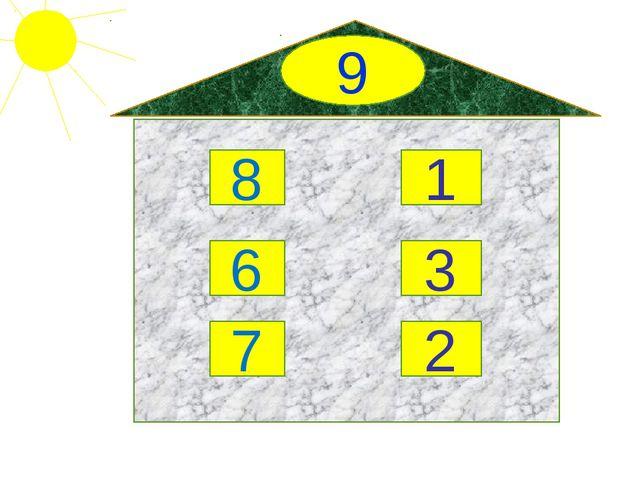 9 8 1 6 3 7 2