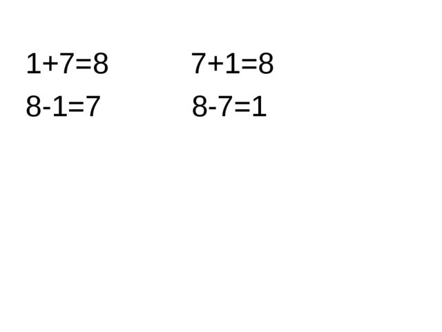 1+7=8 7+1=8 8-1=7 8-7=1