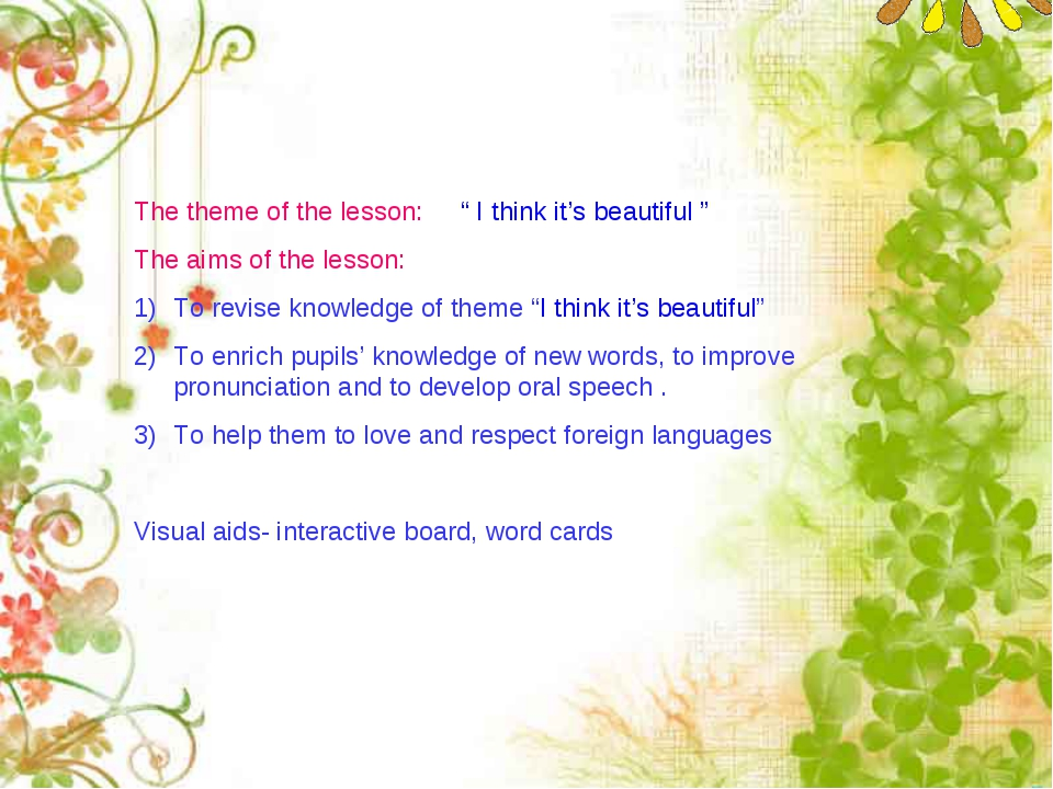 "The theme of the lesson: "" I think it's beautiful "" The aims of the lesson: T..."