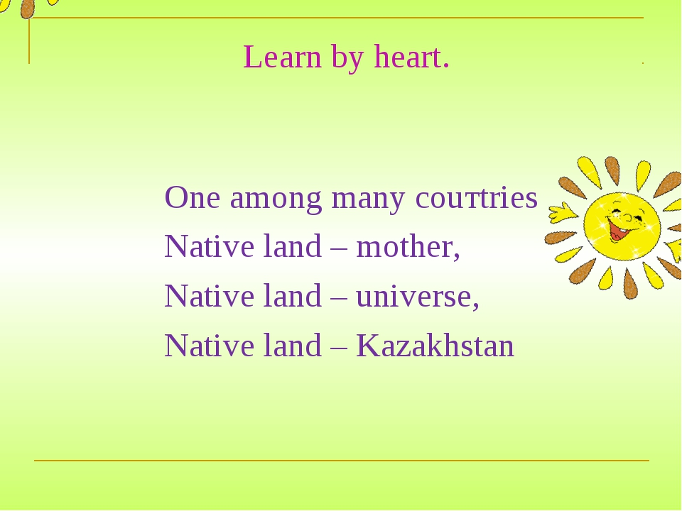 Learn by heart. One among many couтtries Native land – mother, Native land –...