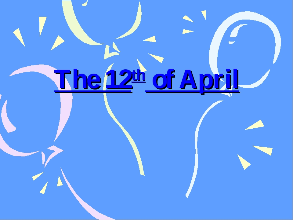 The 12th of April