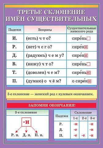 hello_html_m24b7bfa6.png