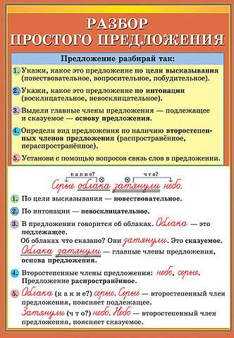 hello_html_m4aea2534.png
