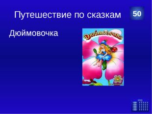 Родной русский язык Какие буквы не обозначают звука? 20 Категория Ваш вопрос