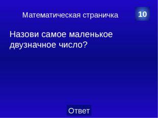 Родной русский язык Выбери из текста имя собственное У Веры был чиж. Чиж в кл
