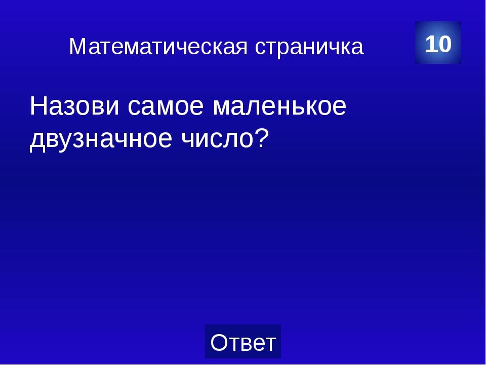 Родной русский язык Выбери из текста имя собственное У Веры был чиж. Чиж в кл...