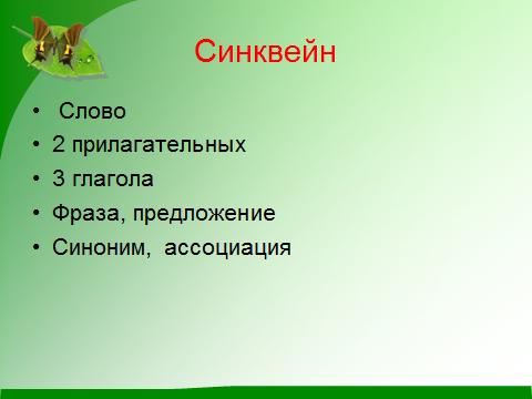 hello_html_2f029dd0.png