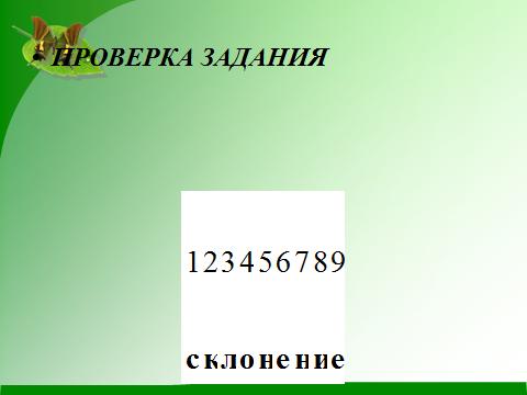 hello_html_4f3a5ec3.png