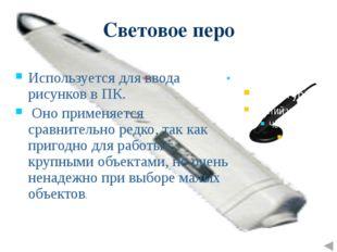 Виды мониторов По типу выводимой информации: алфавитно-цифровые (на экране то
