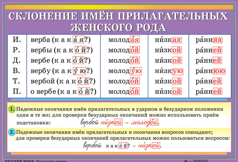 hello_html_8c959e4.png