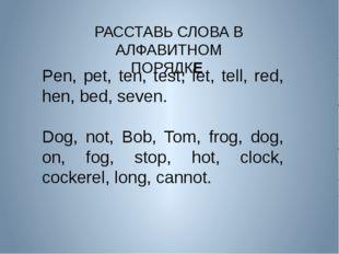 Pen, pet, ten, test, let, tell, red, hen, bed, seven. Dog, not, Bob, Tom, fro