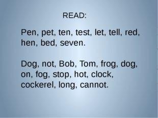 READ: Pen, pet, ten, test, let, tell, red, hen, bed, seven. Dog, not, Bob, To