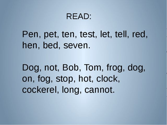 READ: Pen, pet, ten, test, let, tell, red, hen, bed, seven. Dog, not, Bob, To...