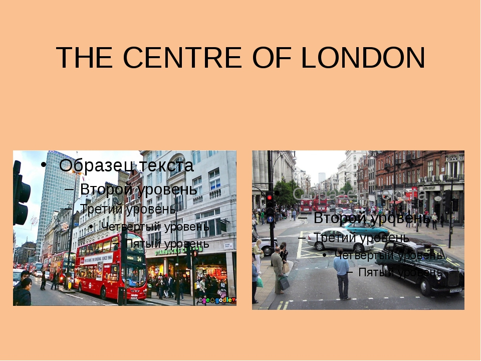THE CENTRE OF LONDON