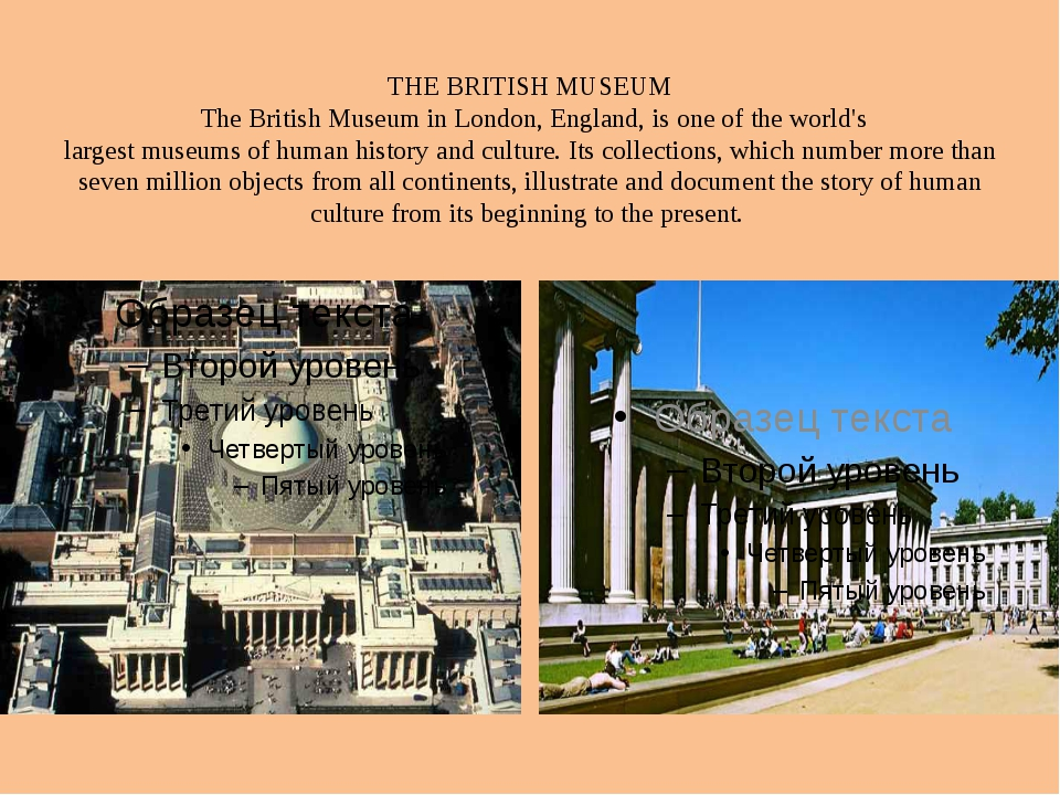 THE BRITISH MUSEUM The British Museum in London, England, is one of the world...