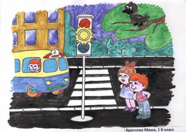 detskie-risunki-pravila-dorojnogo-dvijeniya