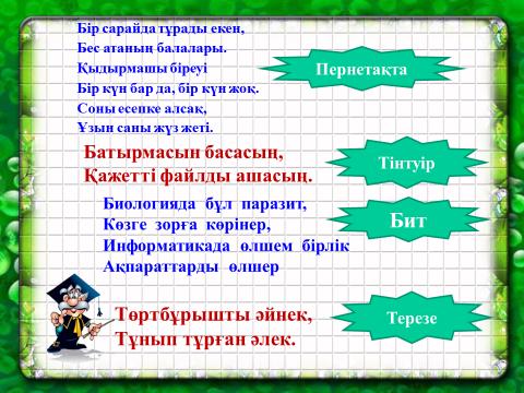 hello_html_m7fecfa25.png