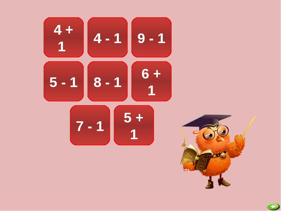 5 4 + 1 3 4 - 1 8 9 - 1 4 5 - 1 7 6 + 1 6 5 + 1 7 8 - 1 6 7 - 1